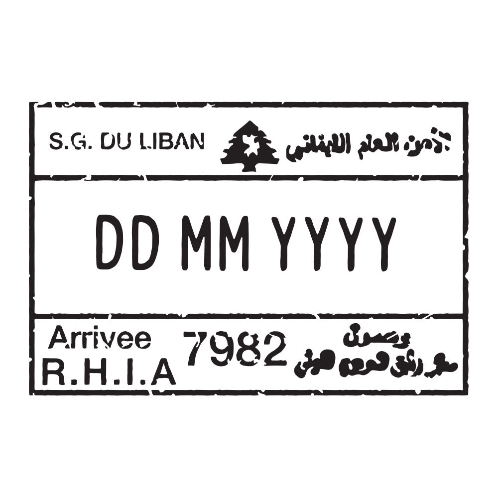 Passport Stamp Decal - Lebanon