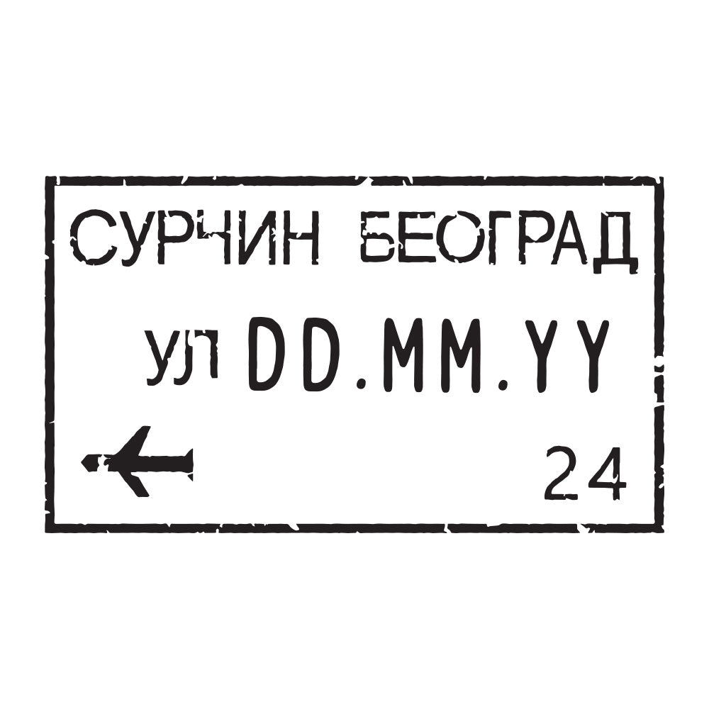 Passport Stamp Decal - Serbia