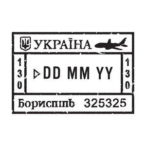 Passport Stamp Decal - Ukraine