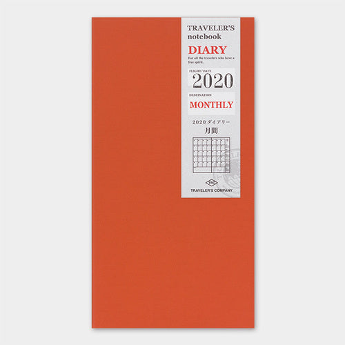 Traveler's - 2020 Diary Monthly- Reg. Size