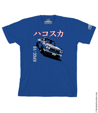 Hakosuka Graphic Tee