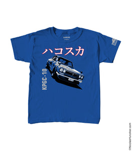 Hakosuka Youth Tee