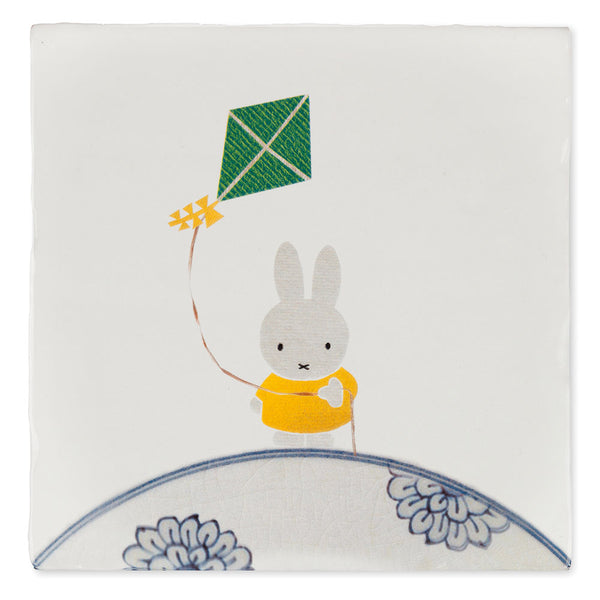Miffy and the Kite