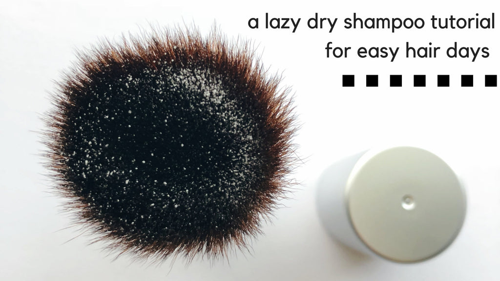 a lazy dry shampoo tutorial for easy hair days