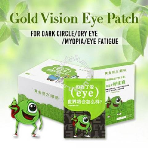 Golden Vision Eye Patches (10 small boxes) to Thailand - Your Skin Care Clinic