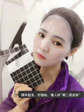 HHA Bio-Brightening Mask - Your Skin Care Clinic