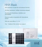 HHA Deep Moisturizing Mask - Your Skin Care Clinic