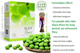 Suibianguo (Share Plum) - Detox food - weight loss - constipation (for Canadian and US market) - Your Skin Care Clinic