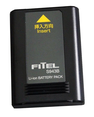 Fitel S943B Battery Pack for S153A and S178A Fusion Splicers