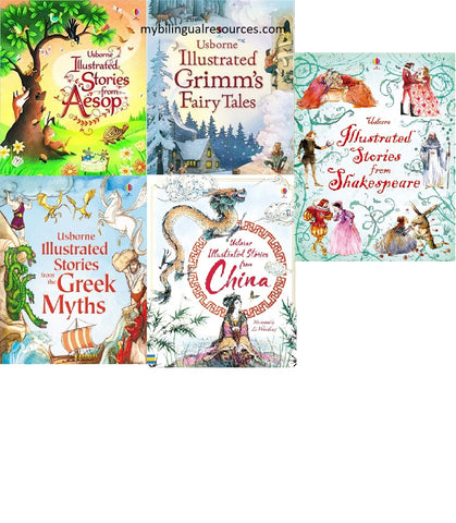 Usborne Illustrated Classic Story Book Set (5 book Set)