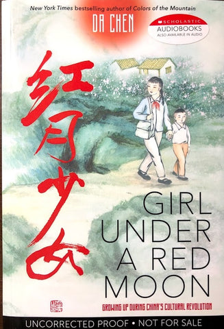 Girl Under A Red Moon 红月少女