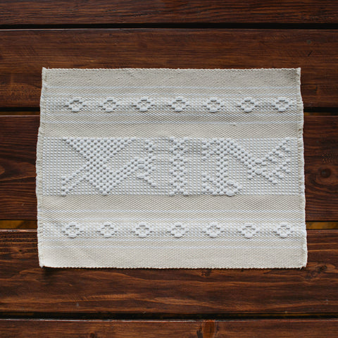 Cream & White Oaxacan Placemat