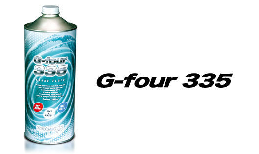 Project Mu GFour Synthetic Racing Brake Fluid