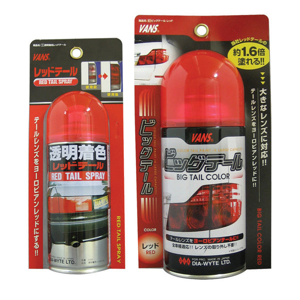 Vans Lens Spray (Red)
