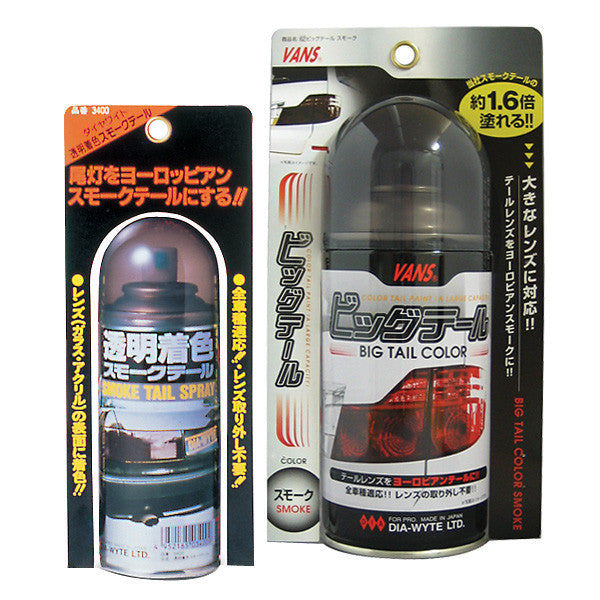 Vans Lens Spray (Smoke)