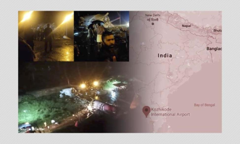 Air India Express Plane Skids Off Runway In Kozhikode, Front Portion Splits