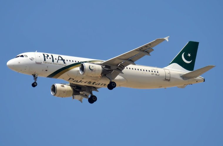 PIA Airlines crash