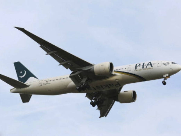 UNITED NATIONS CAUTIONS STAFF TO AVOID PAKISTANI AIRLINES | Rickshaw Journey
