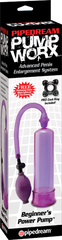 Beginner's Power Pump (Lavender)