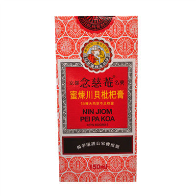 Nin Jiom Pei Pa Koa Cough Syrup 150ml