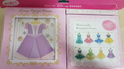 Disney Princess Paper Dresses