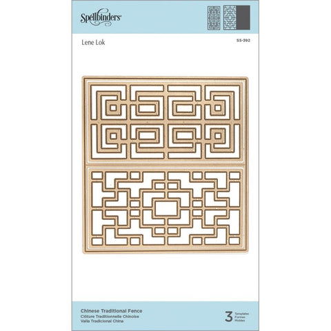 "Spellbinders Shapeabilities Dies By Lene Lok - Chinese Traditional Fence 2.4"" To 5.1"""