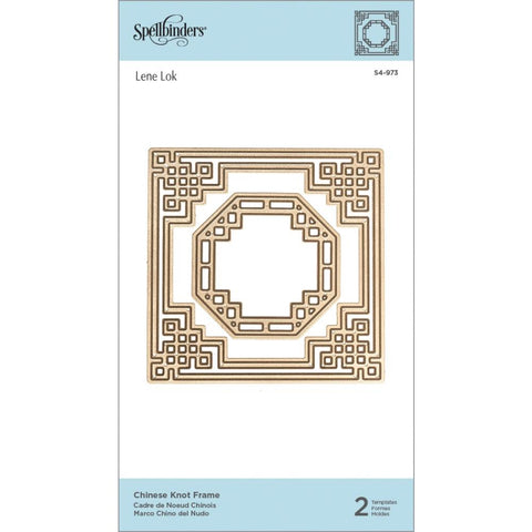 "Spellbinders Shapeabilities Dies By Lene Lok - Chinese Knot Frame 2.3"" To 4.15"""""