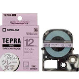 Tepra Pro Lavender Cartridge Gray Print (12mm)