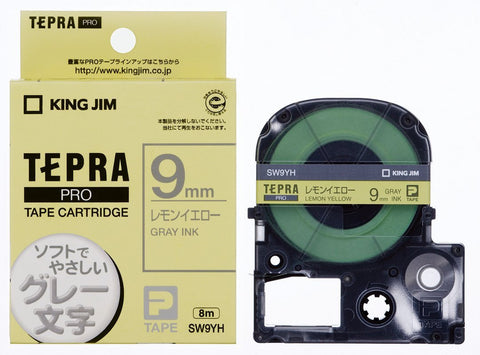 Tepra Pro Lemon Yellow Cartridge Gray Print (9mm)