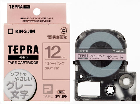Tepra Pro Baby Pink Cartridge Gray Print (12mm)