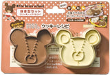 Yaxel Cookie Cutters Set, Bear Play, Jack & David (40595)