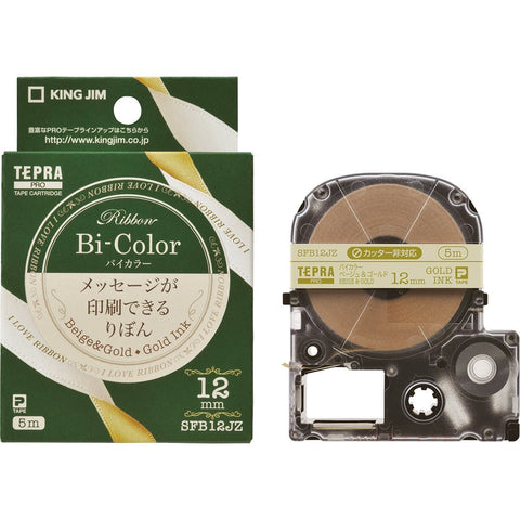 Tepra Pro Beige & Gold Ribbon Cartridge Gold Print (12mm)