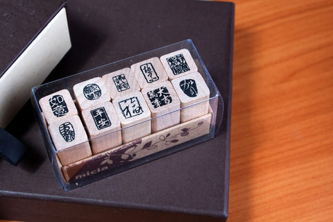 Ten pcs stamp set/Chinese Lucky Characters