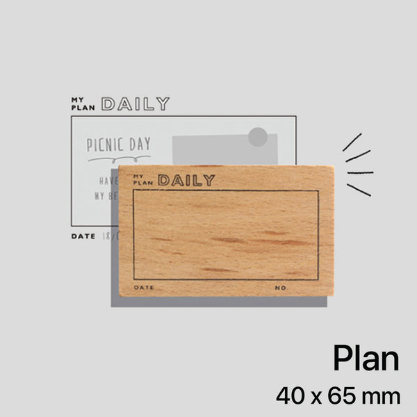 Wooden Rubber Stamp - Plan