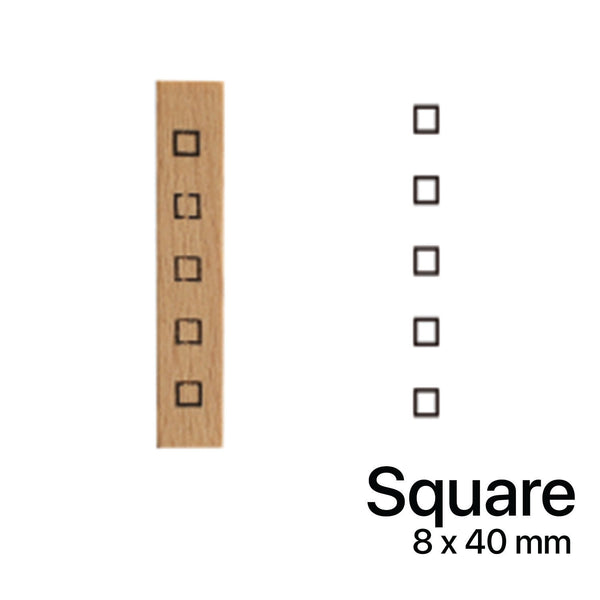 Wooden Rubber Stamp - Square