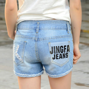 Hollow Out Ripped Jeans Shorts - J20Style - 2