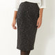 Knee Length Slim Fittig Skirt - J20Style - 5