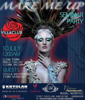 MAKE ME UP SEMINAR PARTY at CHANIA