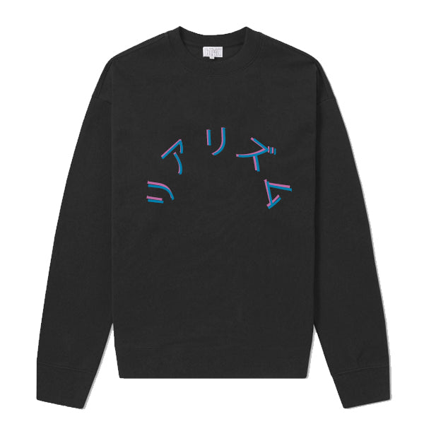"COURANT ""REALISM-RIARIZUMU"" BLACK JAPANESE EMBROIDERED SWEATSHIRT"