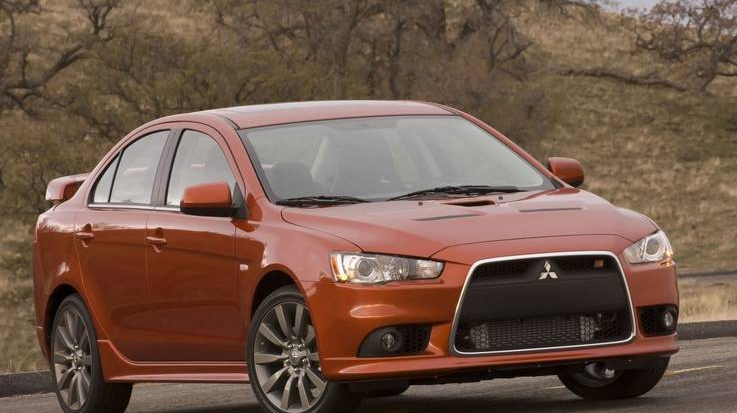 Interior, Trunk, & License Plate Kit Mitsubishi Lancer