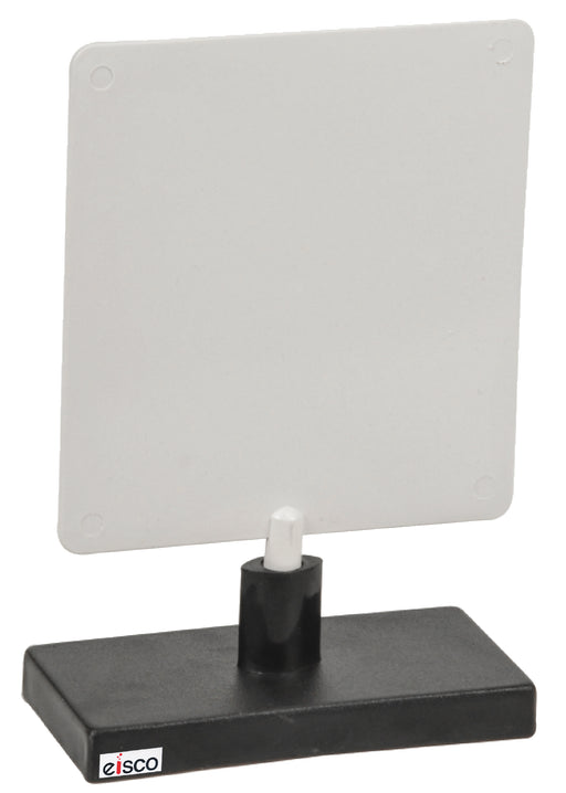 White Screen - 150 x 150 mm
