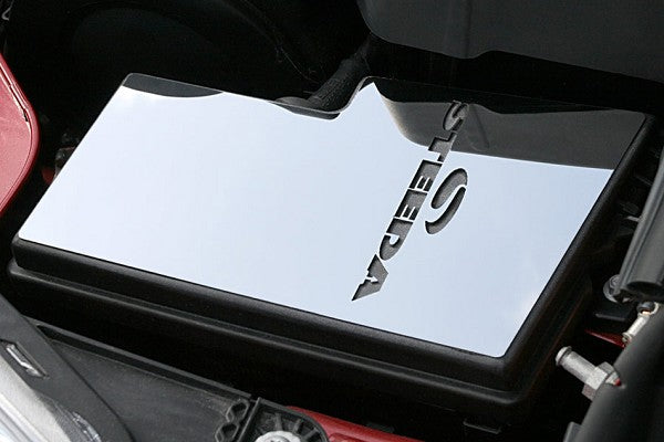 Steeda Polished Stainless Fuse Box Cover Plate For 2013+ Ford Focus ST & 2016+ Ford Focus RS