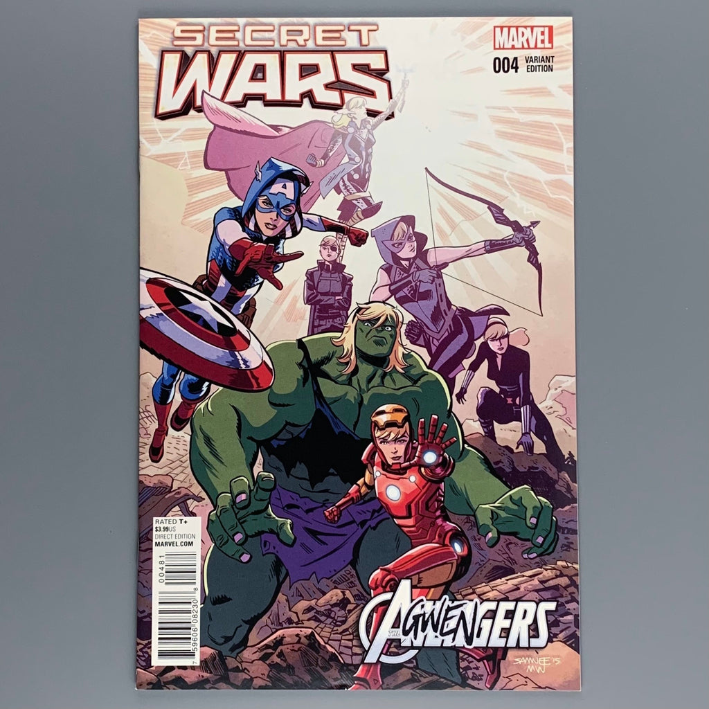 Secret Wars 4 - Gwen Variant
