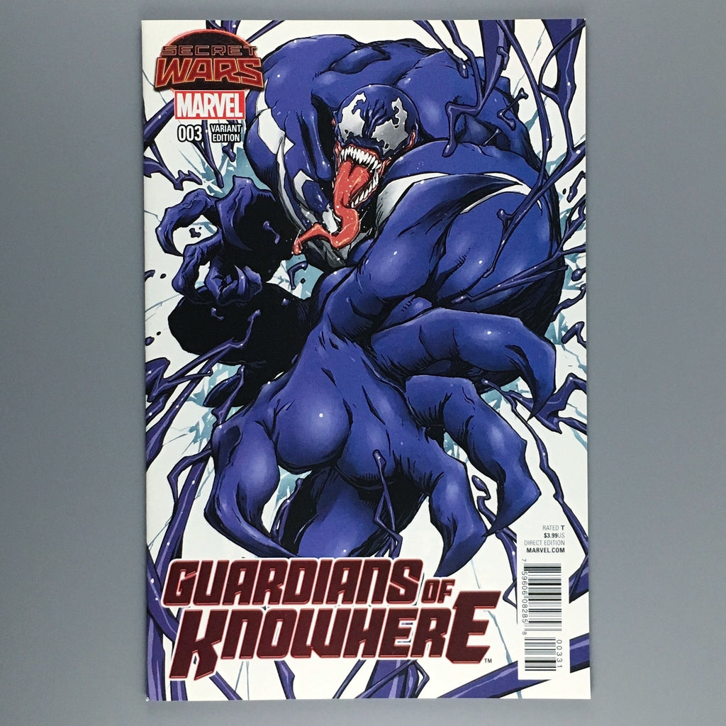 Guardians of Knowhere 3 - Manga Variant