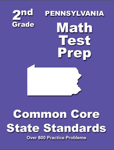 2nd Grade Pennsylvania Common Core Math - TeachersTreasures.com