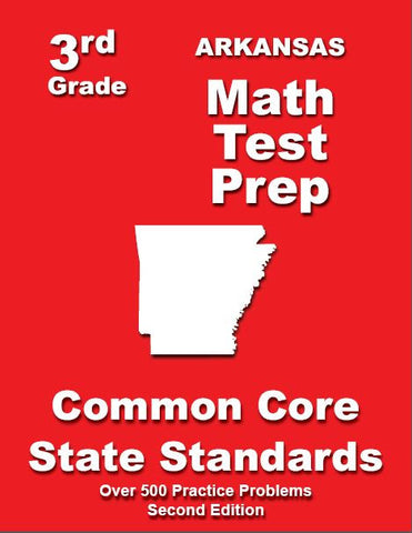 3rd Grade Arkansas Common Core Math - TeachersTreasures.com