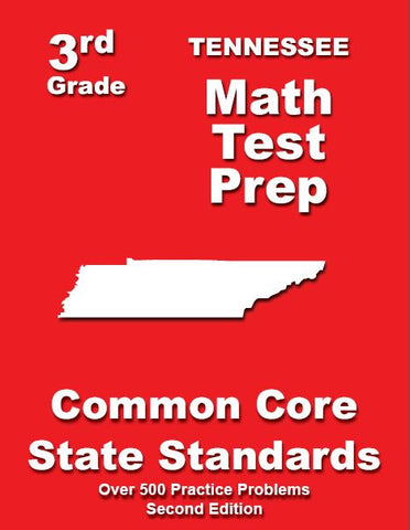 3rd Grade Tennessee Common Core Math - TeachersTreasures.com