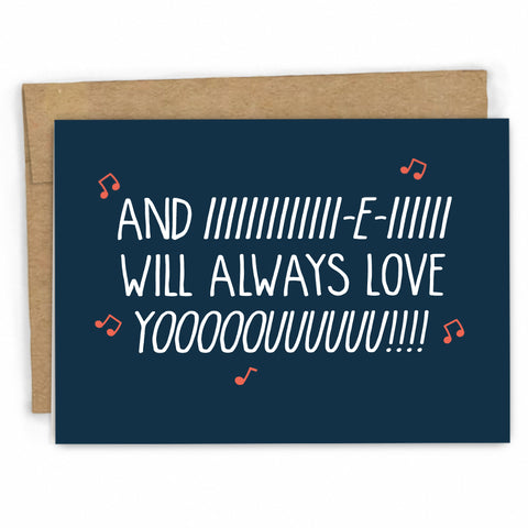 Funny Love Card | Funny Valentines Card by FRESH!