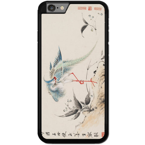 Fits Apple iPhone 6 PLUS & 6S PLUS - Yua Yan Art Case Phone Cover Y00062