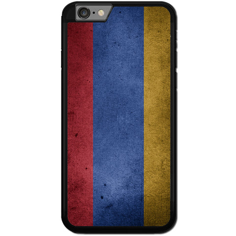 Fits Apple iPhone 6 & 6S - Armenia Flag Case Phone Cover Y00244